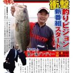 20141129murakawa01