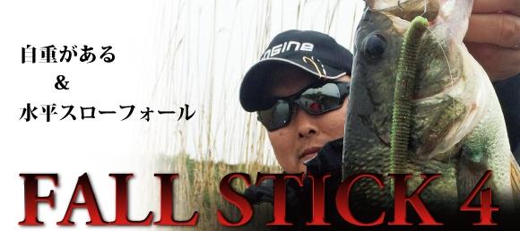 FallStick4TOP