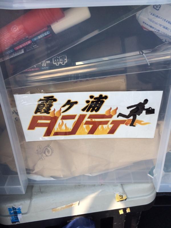 20150810murakawa01