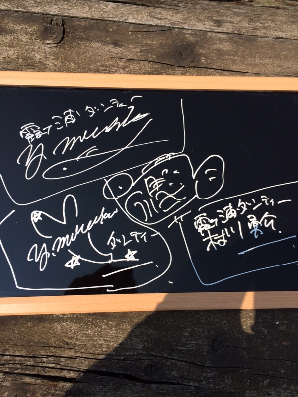 20150907murakawa05