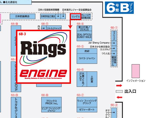 OSAKA_ENGINE