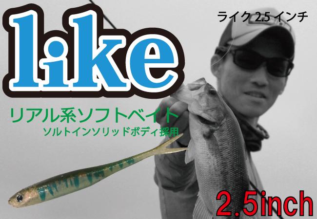WebToplike2.5