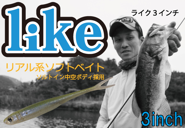 WebToplike3